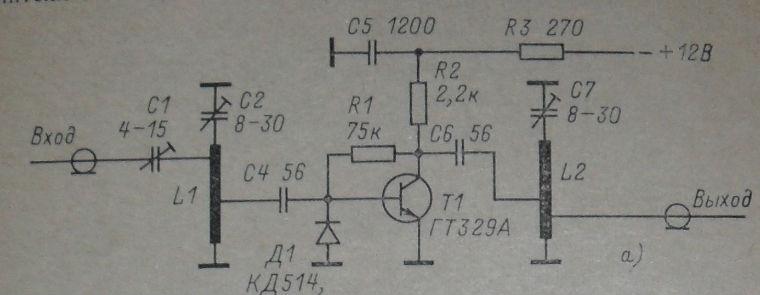 Для повышения КПД входной цепи